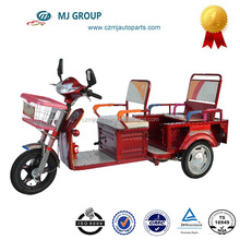 Electric 3 wheel tricycle,three wheel motorcycle india