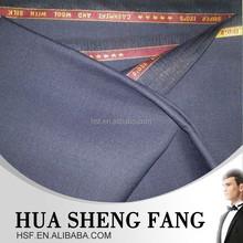 100%merino wool shark men's suiting fabric