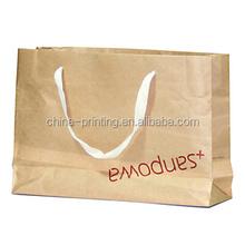 SINGE COLOUR LOGO ADVERTISING PAPER BAG , LUXURY PROMOTIONAL PAPER BAG , SHOPPING PAPER BAG