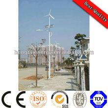 Hitech CE TUV best design high valued smart solar street light