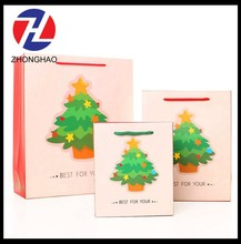 2015 new Arrived rope handle Christmas design customized coated paper elegant decorative make creative bag