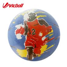 rubber basketball in bulk design