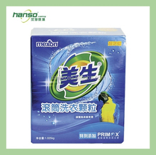 Low Foaming Washing Machine Detergent Powder