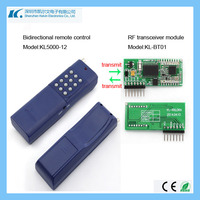 Wireless 6000m super far distance 315/433/868/915MHz bidirectional remote control and rf transceiver module