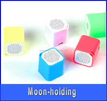 high quality cheap wireless mini portable bluetooth cube speaker with selfie function