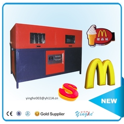 Lowest price Conventional vacuum forming machine for acrylic bathtubs