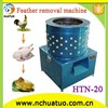 2013 weekly top selling high qianlity chicken leg for sale HTN-20
