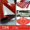 Advertising Sticker/Vinyl Roll Film/PVC Vinyl Sticker For Cutting Plotter
