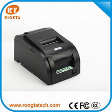 76mm android 9 pins Serial pos Impact Printer for sale,china