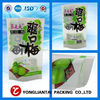 2015 new products stand up bag of plastic bags