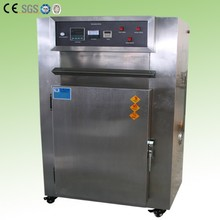 Digital clean drying oven