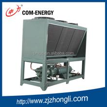 Bitzer cold room condensing unit, copeland condensing unit price