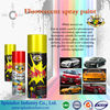 Fluorescent glass spray paint all colors SP-3008