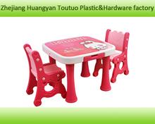 Plástico pequeña mesa de los niños A - S001