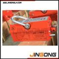 2t magnético poderoso equipamento de elevação/levantamento magnet