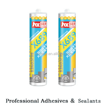 New best quality silicone sealant GP silicone sealant