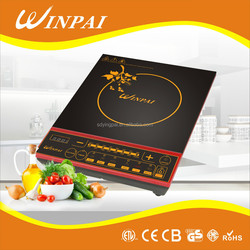 kitchen appliance induction cookware induction compatible cookware electric cooking heater induction cooker spare parts