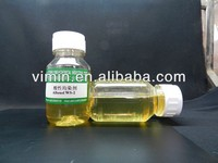 textile chemical fabric dyeing leveling agent for wool