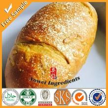 Food / Beverage / cosmétique naturelle de conservation des aliments nisine 1414 - 45 - 5