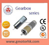 /product-gs/12v-low-speed-high-torque-dc-gearbox-gear-motor-1837447082.html