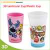 Factory Supply Plastic PP Printing 3D Lenticular Cup
