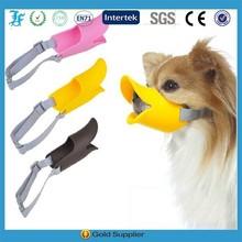 Wholesale Pet Dog Muzzle, Muzzle for Dog/Dog collar