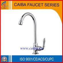 New Design Polished Brass Kitchen Basin Faucet