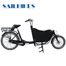 reverse trike electric/electric cargo bike