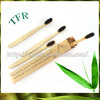 Private label biodegradable wholesale bamboo mini chinese toothbrush