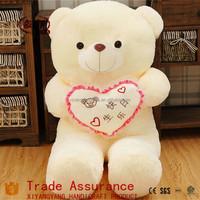 washable white stuffed toys teddy bear with plush heart teddy bear