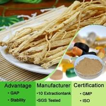 polysaccharid powder/Codonopsis tangshen Oliv. Extract/Tang Shen