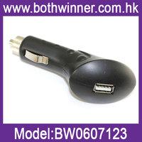 5V 1000MA Chicken leg car charger