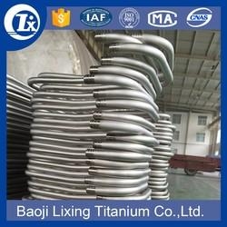 high quality titanium tube heat exchanger