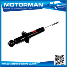 Wholesable popular rear air shock absorber for motorcycle spare part
