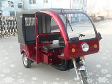 2015 New Model 3 wheel electric tricycle