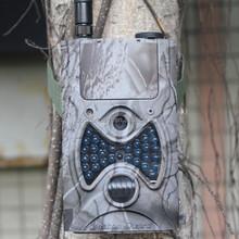 2015 hot sale 12mp scoutguard trail camera, sms mms trail camera