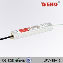 ce approved led driver LPV-15-12 ac switch module waterproof power supply