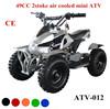 /product-gs/2015-unique-2-stroke-49cc-mini-atv-quad-50cc-with-easy-pull-start-60247321159.html