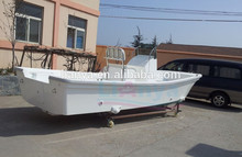 Liya 5.8 m barato yate china de fibra de vidrio barco deporte motor yate de pesca venta