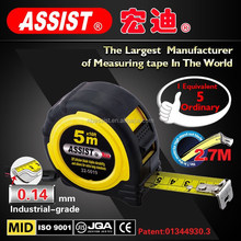 MID/CE certificated color customized measurement tools Tape Measure