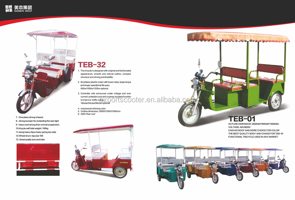 Diesel Cargo Tricycle on sale truck cargo tricycle hot sell to South America