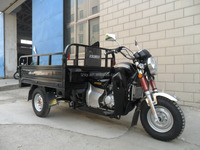 Engine 200CC China best cargo tricycle hot sale three wheel motorcycle with stronger absorber and wind plate SY200ZH-A4