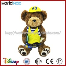 High quality Teddy bear plush toy TD1201-15