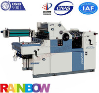 cheap A4 perforating and numbering mini NCR offset printing machine