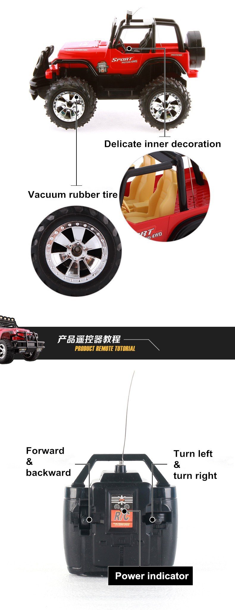 Машина на радиоуправление Shengxiong 1:14 RC 4WD & 358A