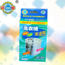 alibaba best sellers Home designs Environment wholesale washing powder ,Washing Machine Tub Cleaning Powder