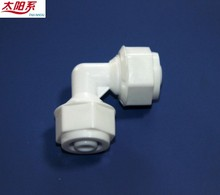 Factory Direct Immediate Delivery. Plumbing Solar Energy Heating Hot Water Pipe. Plastic POM Fittings L16 equal elbow