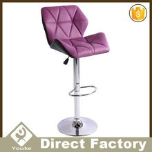 Latest design modern designs office furniture supplier low stool
