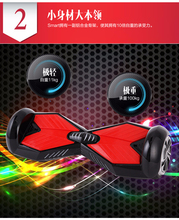 hot sale S3 self balancing two wheels electric scooter vehicle for adults