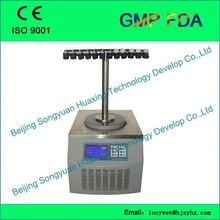 LGJ-10T chicken freeze drying machine